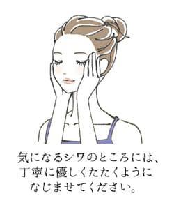 レスト レーション セラム 口コミ シマボシ シマボシレストレーションセラムの口コミ!効果なしの評判は嘘【実体験】